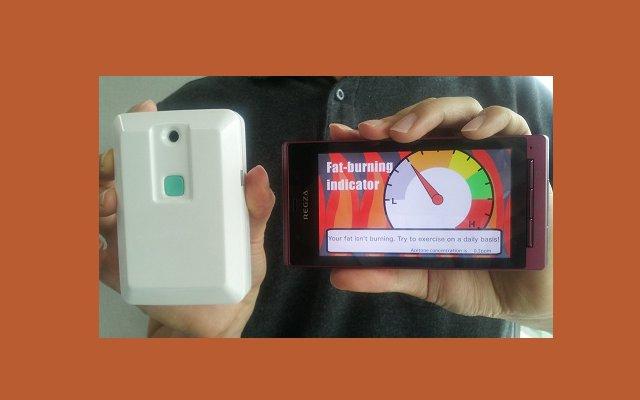 מכשיר למדידת שריפת שומן